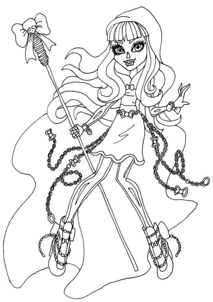 Monster High Coloring Pages Pictures Whitesbelfast Com