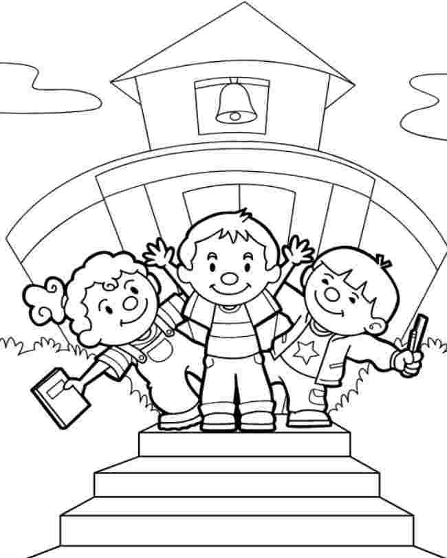 School Coloring Pages To Print Www.robertdee.org