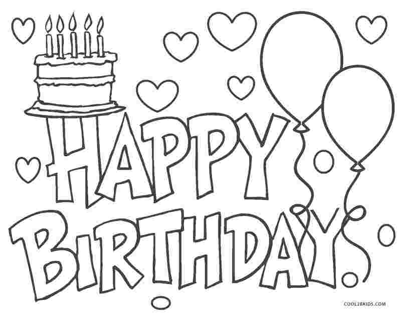 Printable Birthday Card Coloring Pages | Happy birthday coloring ... | 625x800