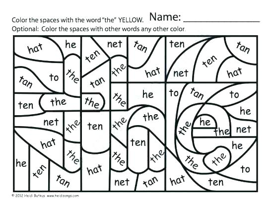 Sight Word Coloring Pages Picture - Whitesbelfast