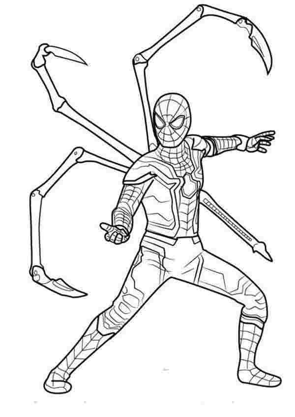 Avengers Infinity War Coloring Pages Collection ...
